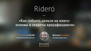 vebinar_2