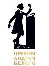 premiya_andreya_belogo