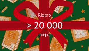 Ridero 20 000