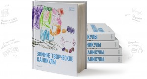 pic_book_cover