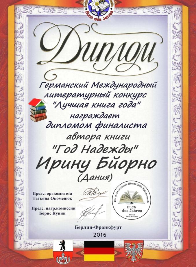 4035834fe3ef Ridero.Ru   Электронная издательская платформа для независимых ...