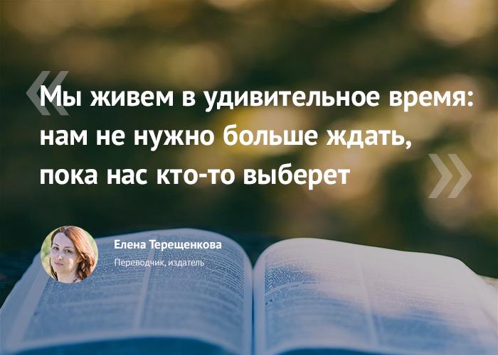 вк-interview