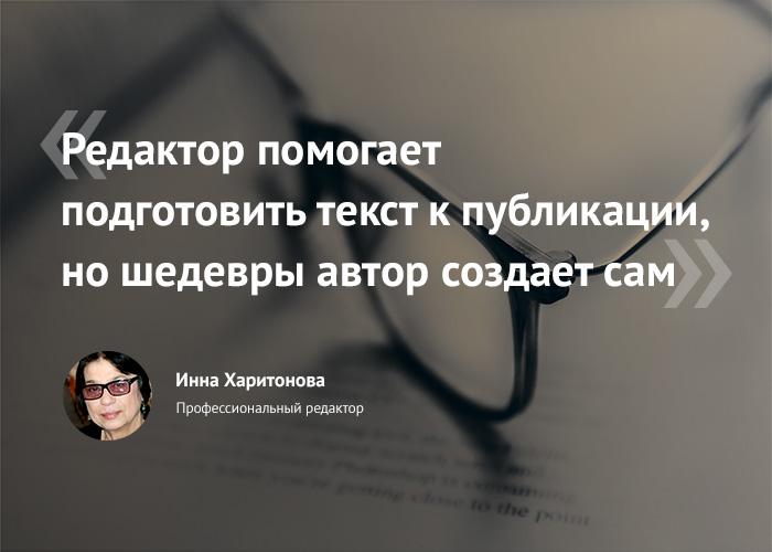 вк-interwiev