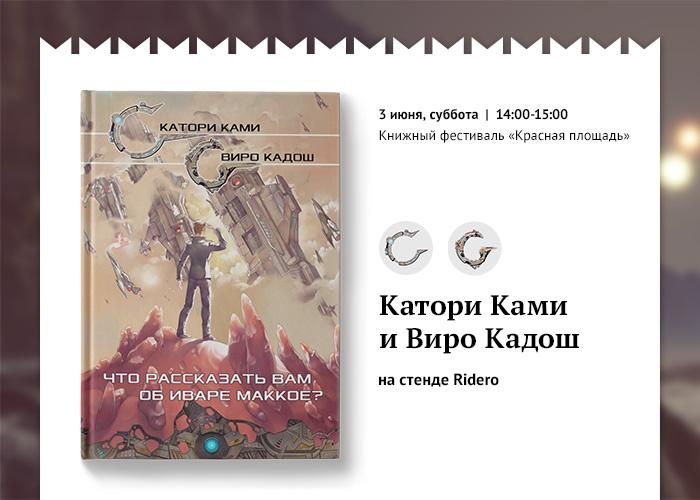 Ками_вк