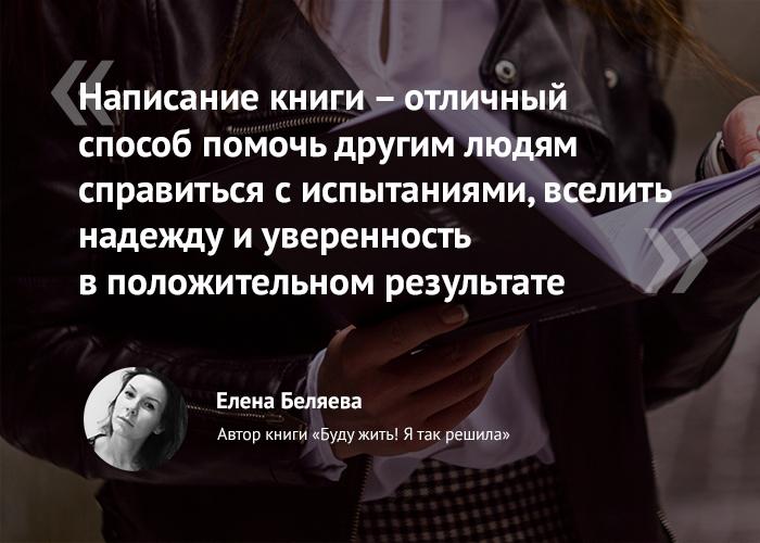 вк-interview_2 (1)