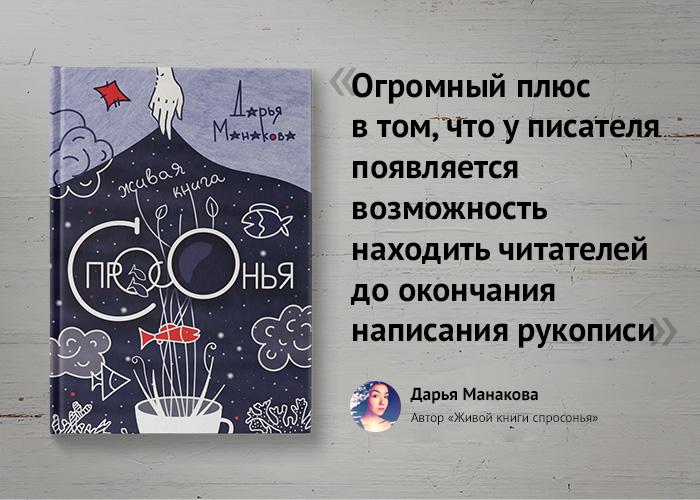 вк-interview (1)