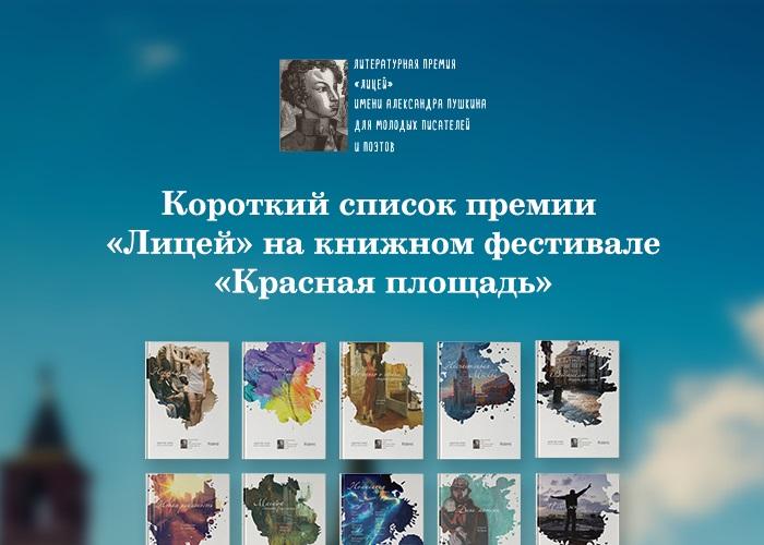 вк publish