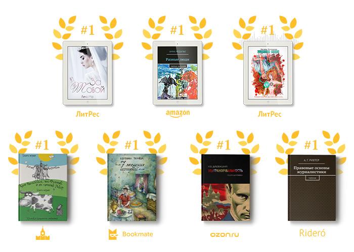 вк7-books (1)