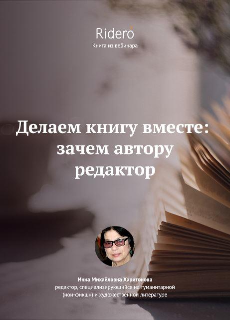 ОБЛОЖКА_АЛЕНА5