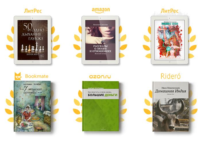 vk6_July books (1)