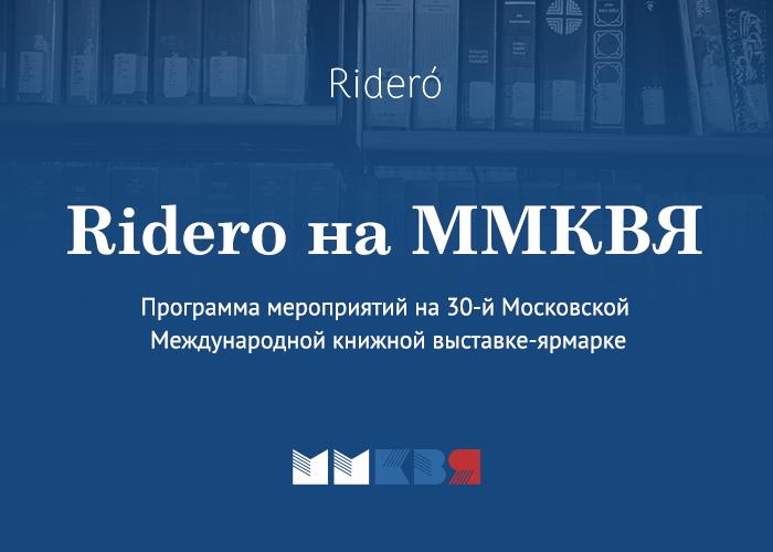 vk_ridero-on-mmkvya