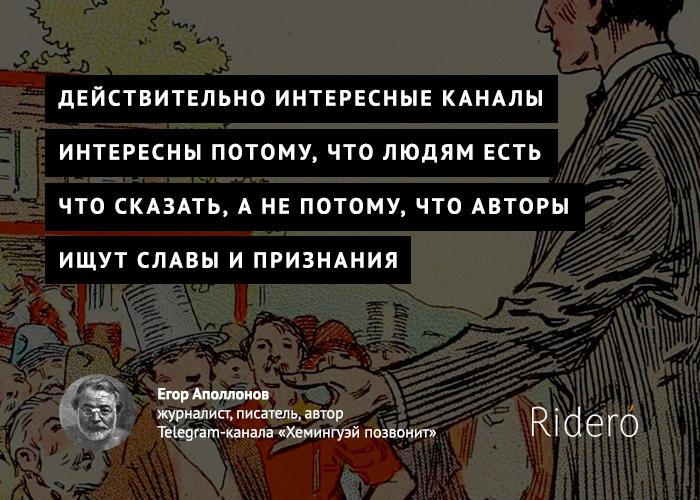 анонс_телеграм_канал