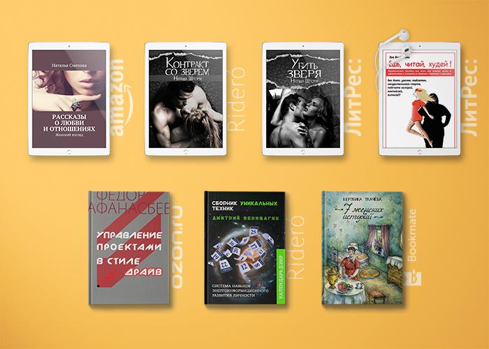 вк8-books
