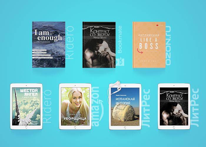 вк8-books (1)