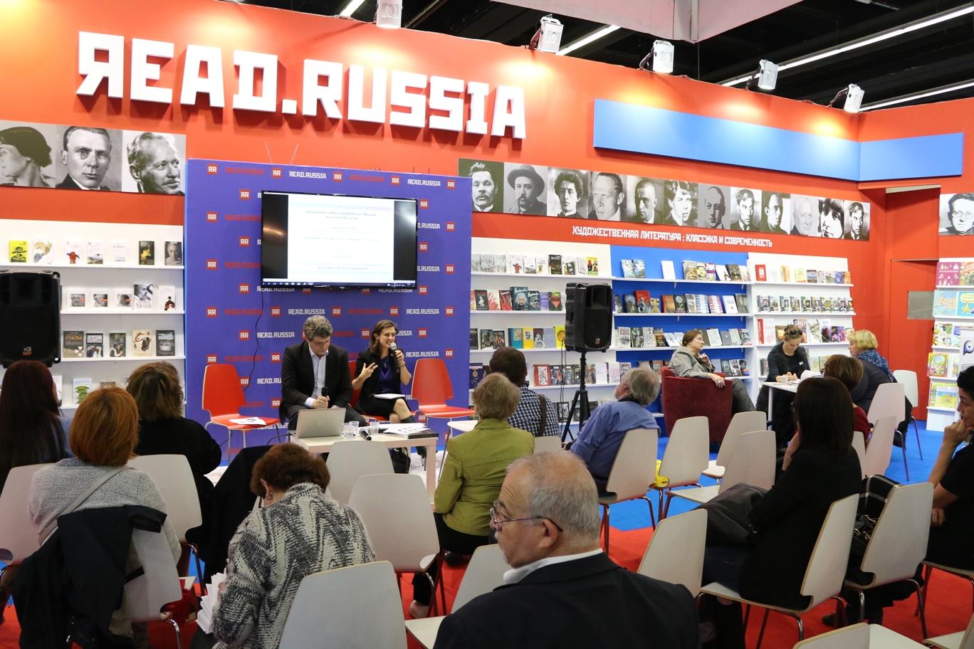 На фото: стенд российских издательств «Read Russia».