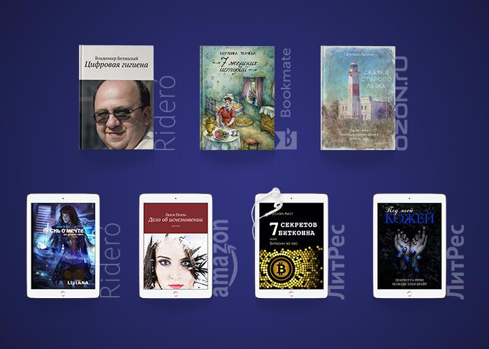 вк7-books-3 (1)