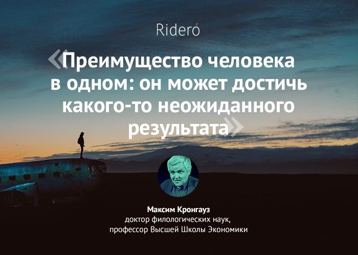 типы-постов_интервью_вк-krongauz-5 (1)