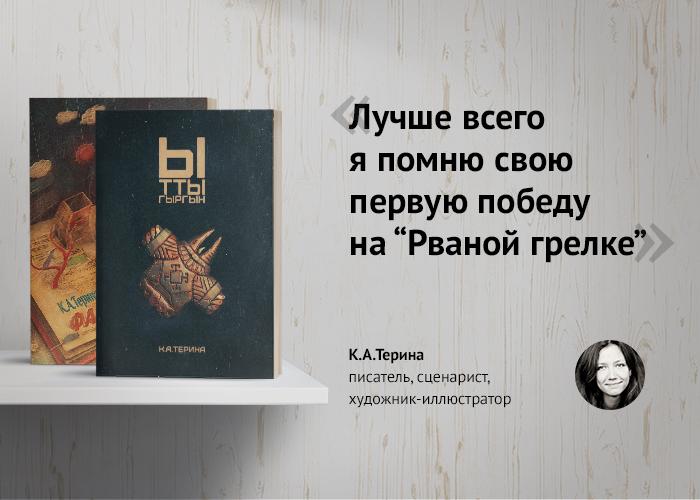 типы-постов_интервью_вк_katerina