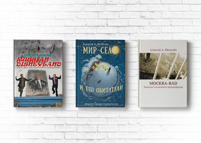 блог-3-книги