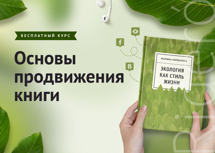 success vk