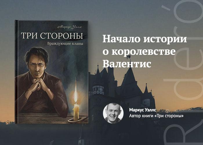 интервью_без цитаты_vk