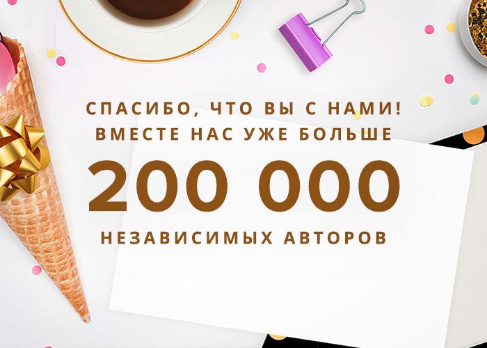 200-000-вк