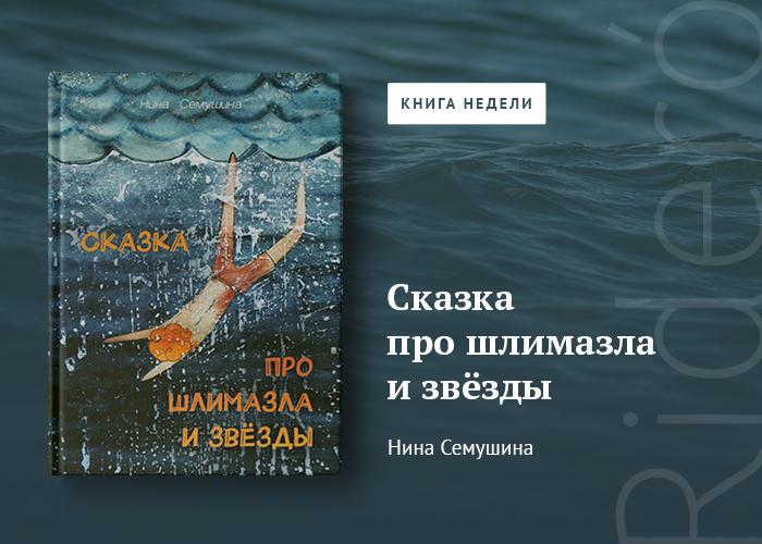 книга-недели-вк