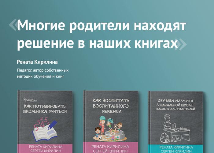 Рената Кириллина_вк (1)