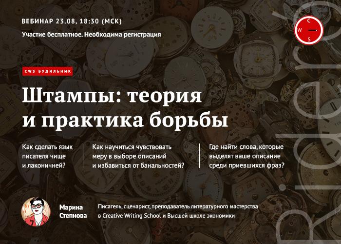 вебинар-бесплатный15-вк