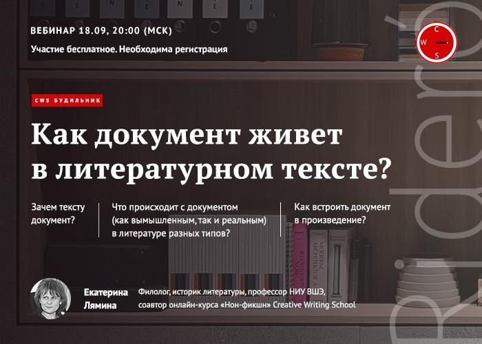вебинар бесплатный16-вк