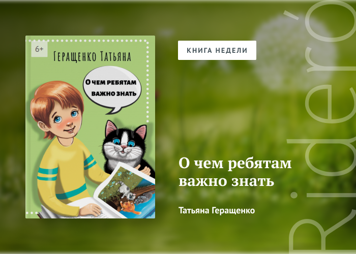 book-vk-book (1)