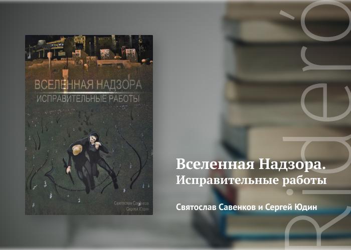 book-vk-book (2)