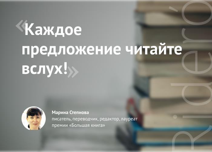 interview-vk-left (2)