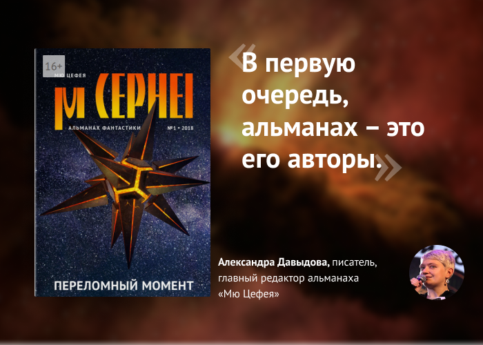 interview-vk-book (1)