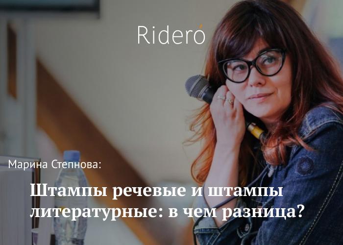 rubrika-opros-vk (5)