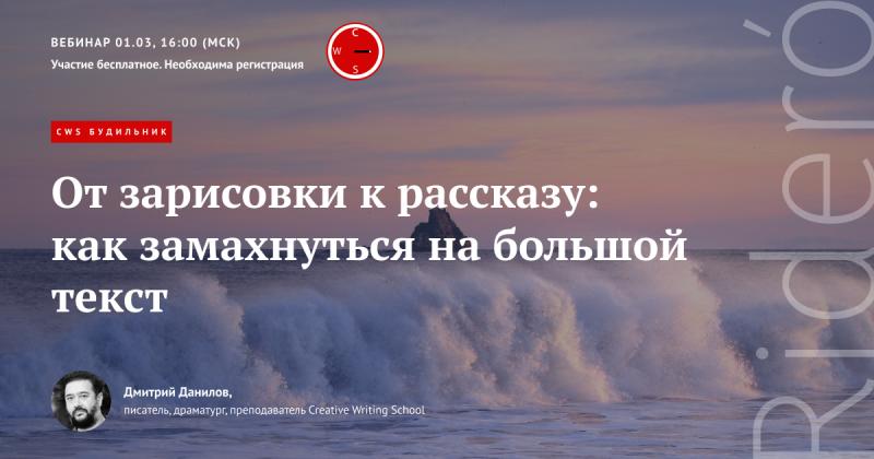 webinar-CWS-fb