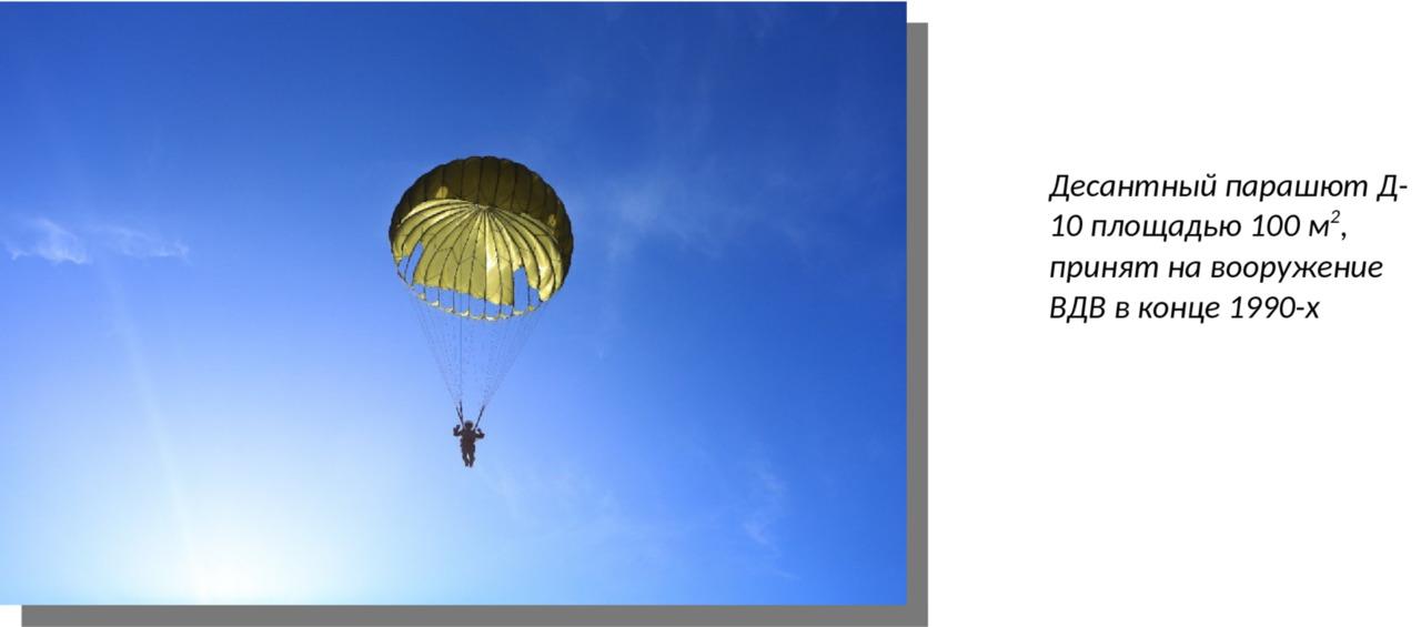 Кислородный баллон от ан-8, просвятите нуба rebreather-diver. Com.