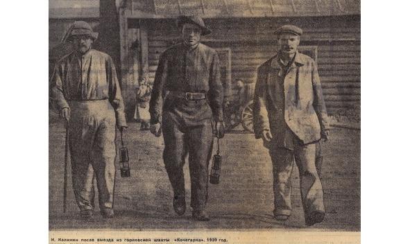 Знакомства крым ковалевская аэлита знакомства маша 24 львов forum