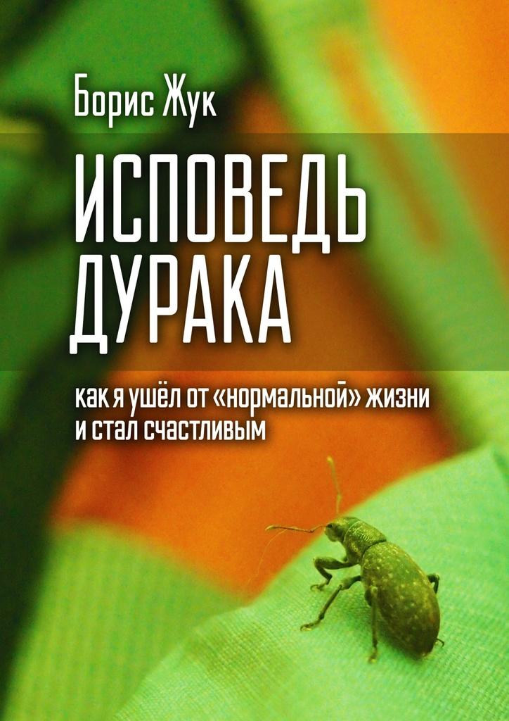 Межрассовое порно, секс негров со славянками ~