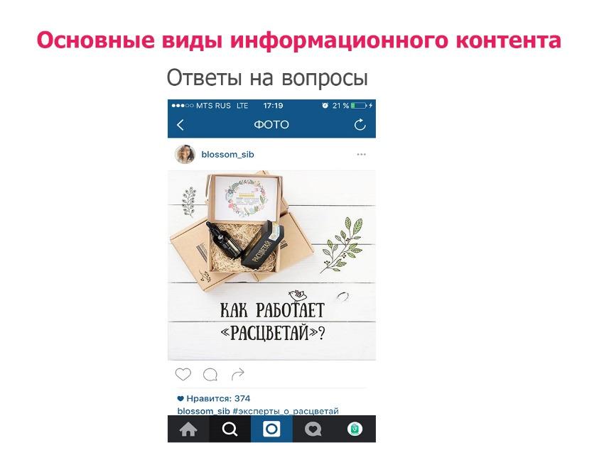 Список бесплатных рабочих прокси серверов россии
