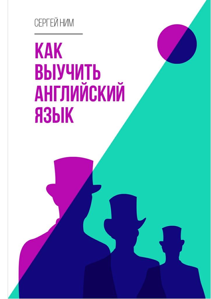 Школа иностранных языков Казань | Школа иностранных языков ...