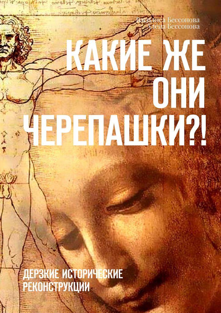 Ой Чом Чом Я Некрасива Українська Народна Пісня