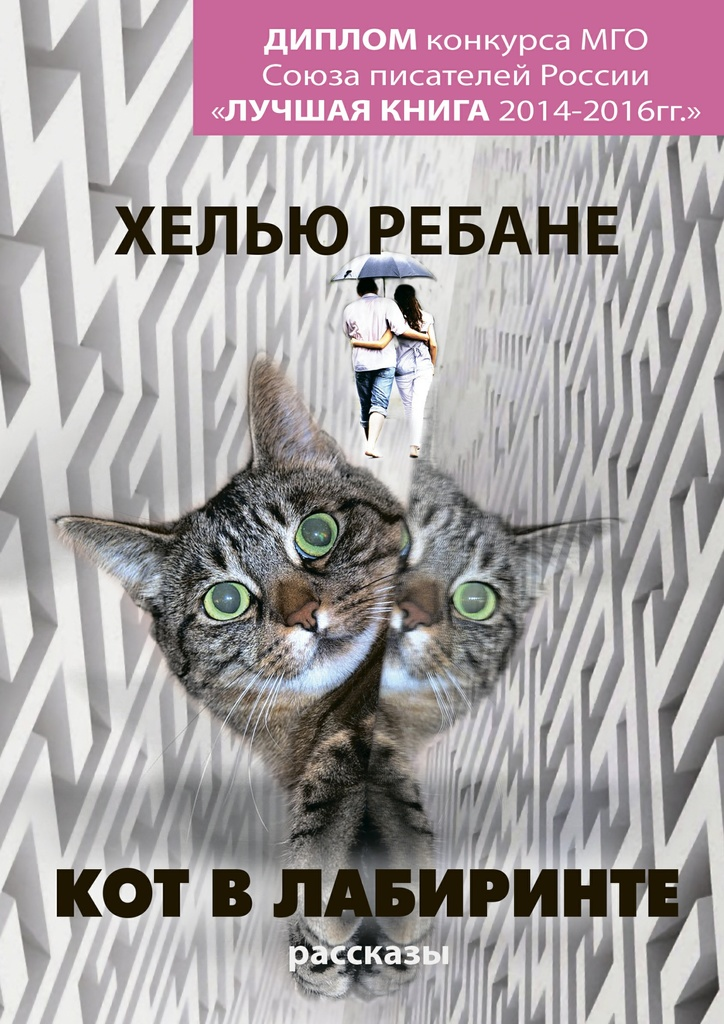 Слова в каждом слове слово кот