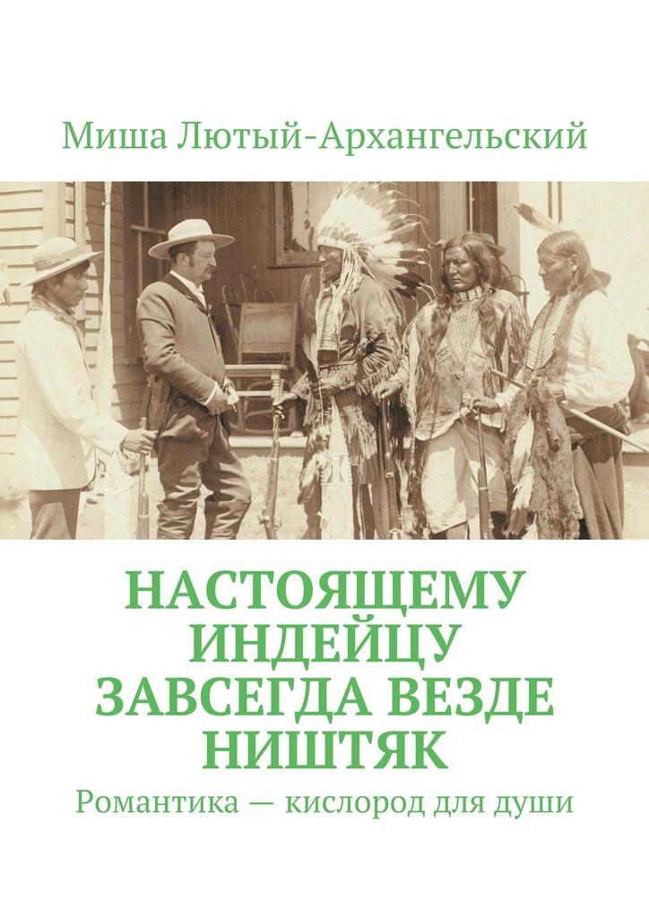 Елена Подкаминская Принимает Душ – Украсть У... (2008)