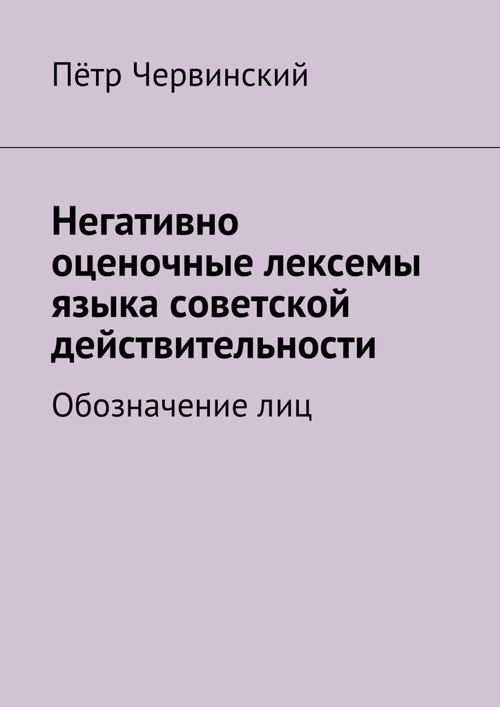 preparati-dlya-povisheniya-potentsii-yohimbin-otzivi