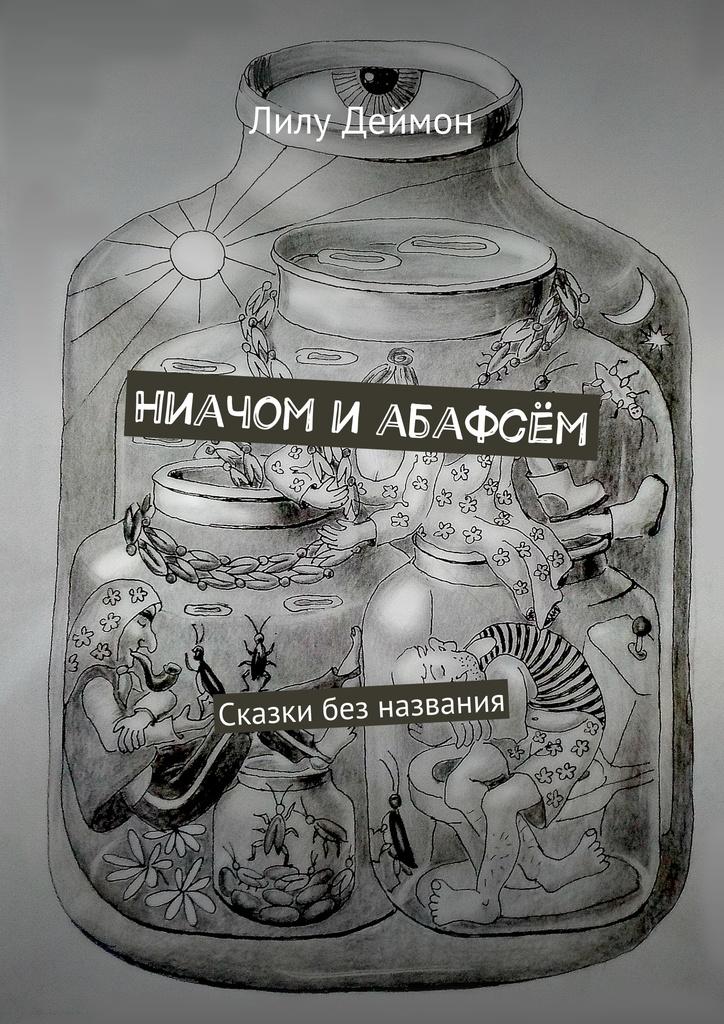Помялс пящей маме сиси фото 666-794