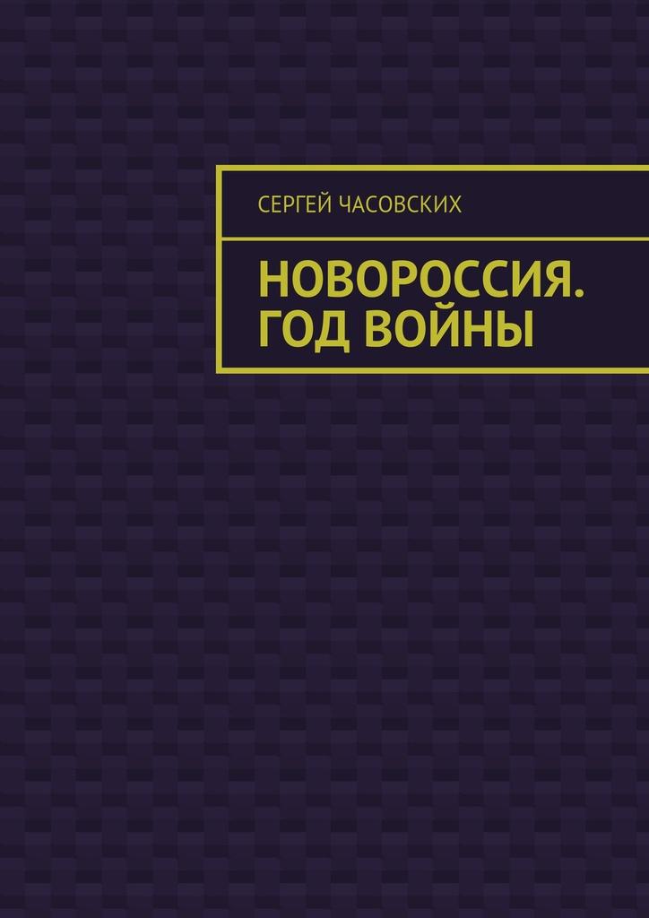 Кокс Сайт Новый Уренгой Ecstasy Цена  Пермь