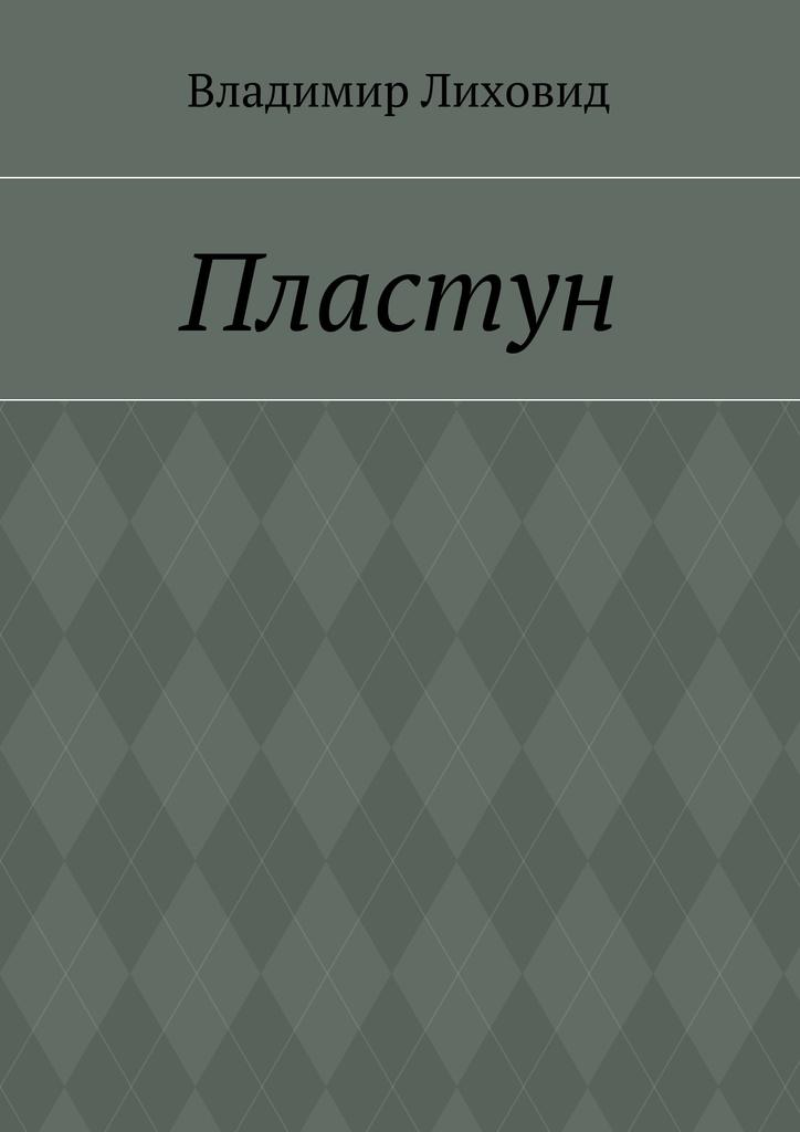 Лохматая кунка татарочки фото фото 20-85