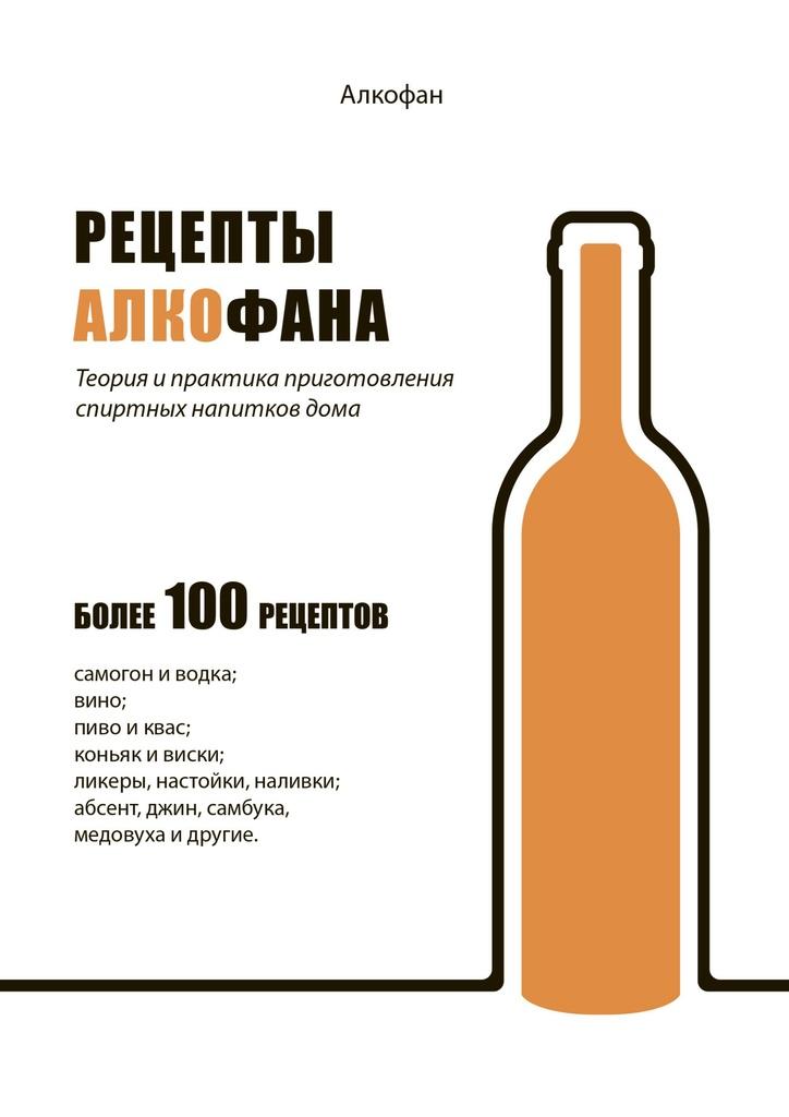 Гост ненатурального вина