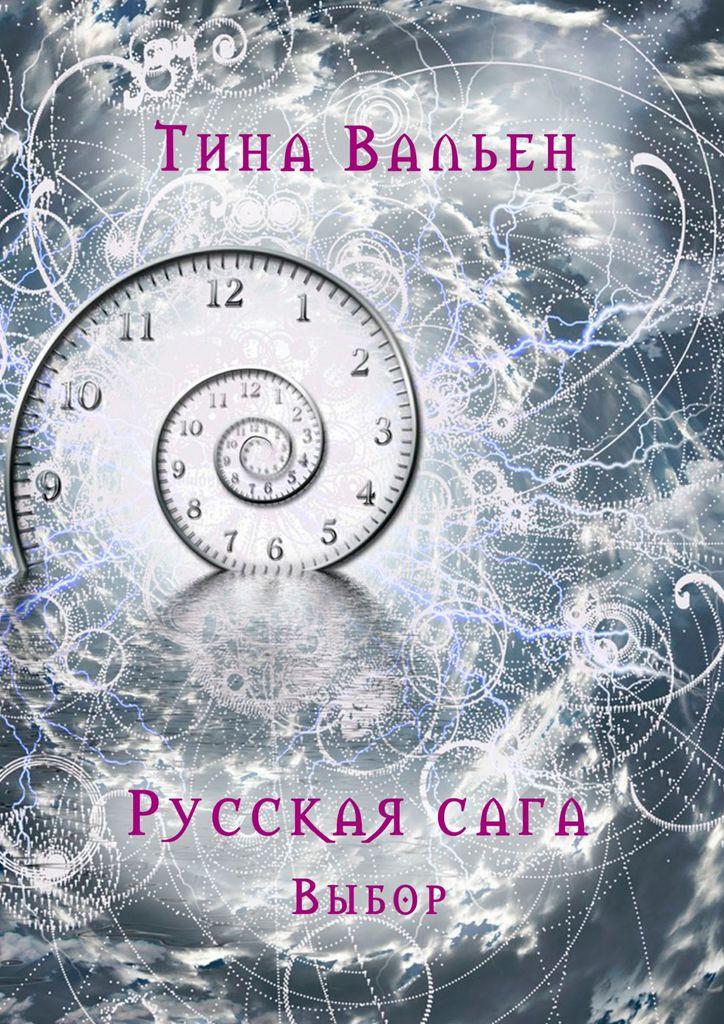 Руская тетя научила молобую в ване фото 17-240